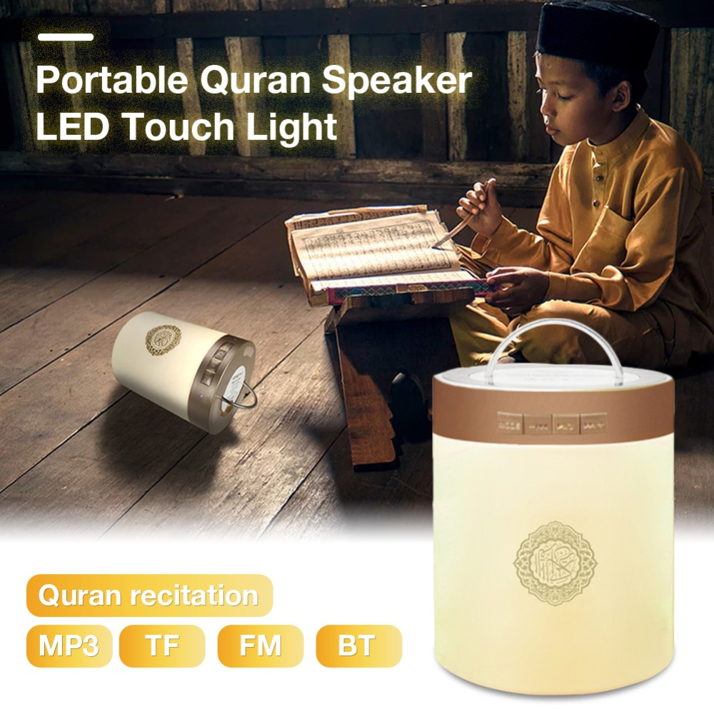 Muslim Player Reciter Touch Quran Speaker Colorful LED 8GB Memory Card Wireless Bluetooth Speaker Support Remote Control New-in Portable Speakers from Consumer Electronics