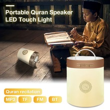 Musulmano Lettore Recitante Touch Quran Speaker Colorful LED 8 GB Scheda di Memoria Senza Fili Dellaltoparlante di Bluetooth di Sostegno di Telecomando Nuovo