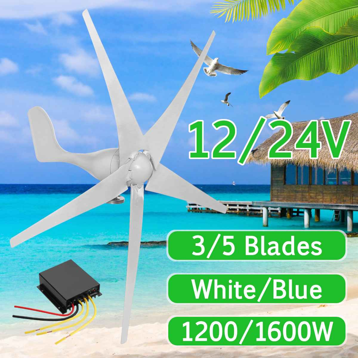 1200/1600W Wind for Turbine Generator3/5 Wind Blades Option Wind Controller Gift Fit for Home Or Camping +Mounting accessories