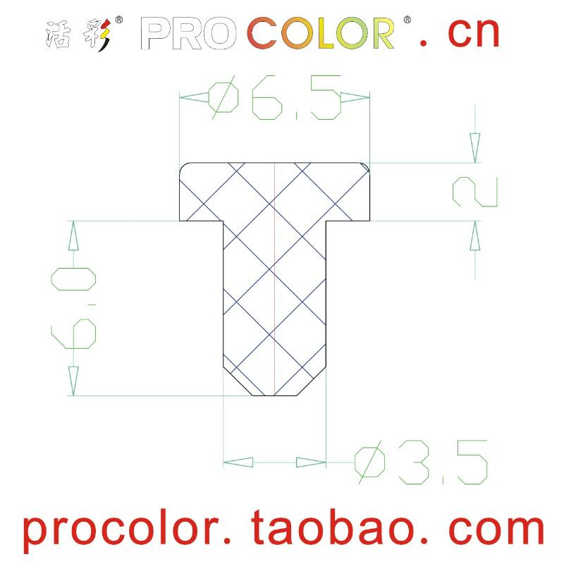 Furniture Accessories Parts Silicone Rubber Feet Pad Mat Seal Plug 3.1 3.18 3.2 3.3 3.5 1/8