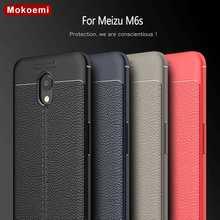 Mokoemi Fashion Lichee Pattern Shock Proof Soft 5.7