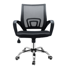Panana Office Computer Mesh Chair Simple Revolving Swivel Chair Dorm Staff Seating Office Chair Fast delivery