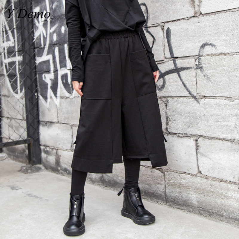 Streetwear Women Spring Pocket   Wide     Leg     Pants   Casual Elastic Waist Loose Calf -length   Pants