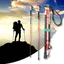 Carbon Fiber Folding Trekking Poles Ultralight Adjustable Collapsible Travel Hiking Nordic Walking Sticks P25 цена