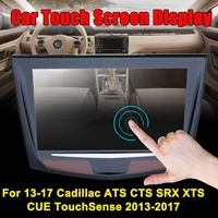 CUE TouchSense Replacement Touchable Screen Display For Cadillac/ATS/CTS/SRX Car DVD DVR GPS LCD Panel Display Car Monitor