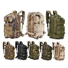 Открытый тактический рюкзак тренировочный походный рюкзак спортивный багаж 3 P рюкзак холодное и высокое Температурное сопротивление хранение