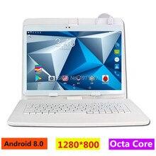 клавиатурой 3G 4G 8,0