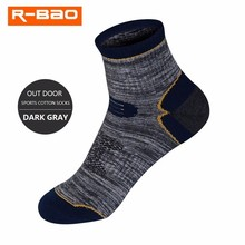 R-BAO New Arrival Men/Women Outdoor Sports Cotton Cycling Socks High Quality Breathable Wicking Wear-Resisting Hiking