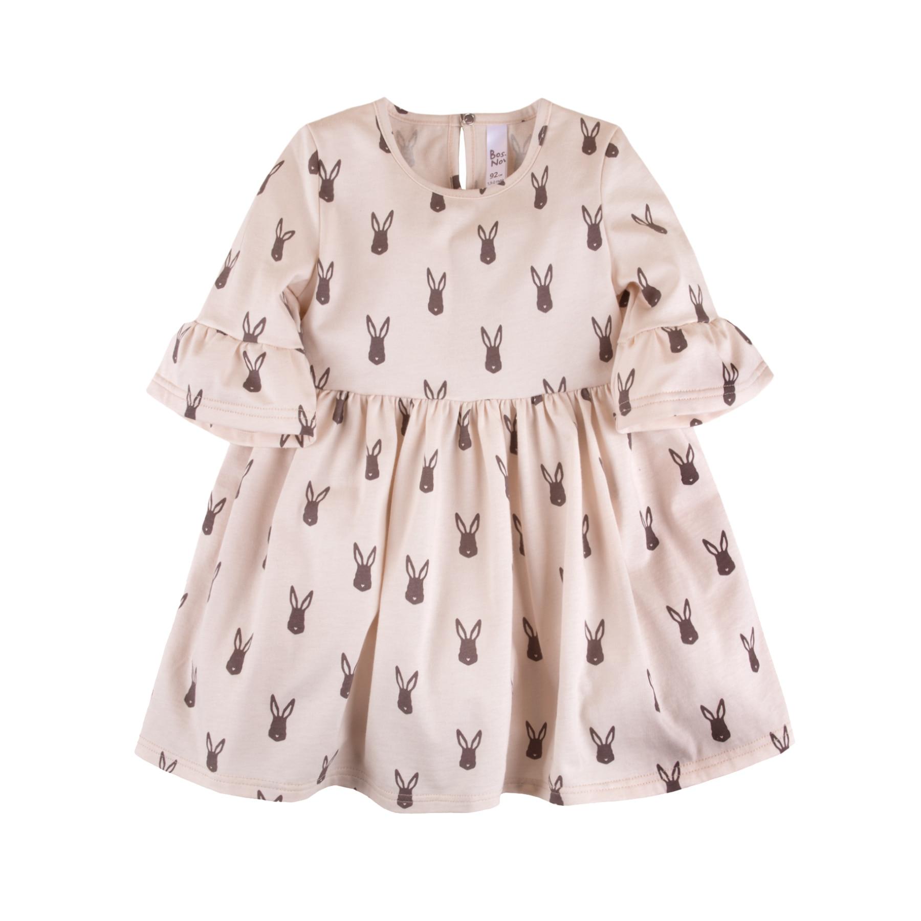 Dress 'Mocha' BOSSA NOVA 154B-181 чашка costa nova friso комплект из 4 шт fis 181 01410 o