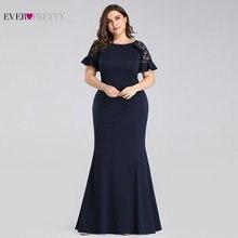 Платья для матери невесты размера плюс, 2020 Ever Pretty элегантные темно синие русалка с коротким рукавом кружевные свадебные вечерние платья для гостей