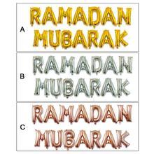 RAMADAN KAREEM EID MUBARAK Foil Letter Balloons Set For Holiday Party Muslim Eid Al-Fitr Ramadan Balls Supply