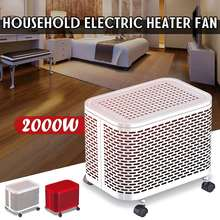 2000W Remote control Electric Heater Air Heater Warm Air Handy Blower Room Fan Radiator Warmer For Office Home Hotel New