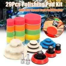 29 pçs almofada de polimento no disco de polimento almofada de polimento de 1 3 polegada carro automático almofada de polimento para polidor de carro + broca adaptador m14 ferramenta elétrica