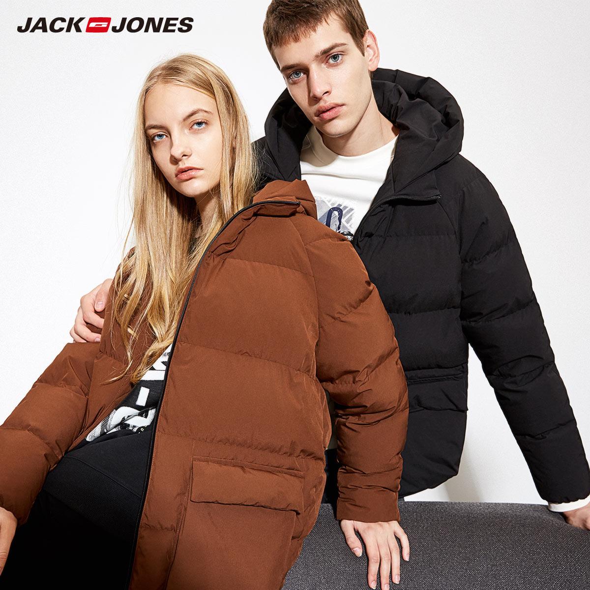 JackJones men's Winter Hooded Down Jacket Big Pockets Parka Coat Outerwear Short coat Menswear 218312514-in Down Jackets from Men's Clothing    1