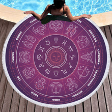 где купить Round Beach Towel Mandala Tarot Constellation Microfiber Bath Towel Tassels For Home Decor Yoga Picnic Blanket Large Towel Terry по лучшей цене