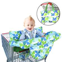 Baby Supermarket Shopping Cart Cushion Dining Chair Cushion Child Soft Comfort Seat Mat(China)