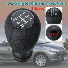 5 Скорость Шестерни рукоятка рычага переключения передач для peugeot 106 205 308 405 для партнером C1 Picasso для CITROEN SAXO C2 C3 Pluriel Berlingo B6 Xantia