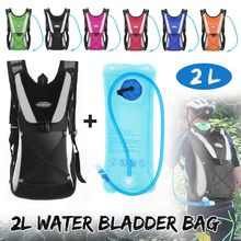 2L 6 Color Outdoor Portable Water Bladder Bag Hydration Backpack Sports Camping