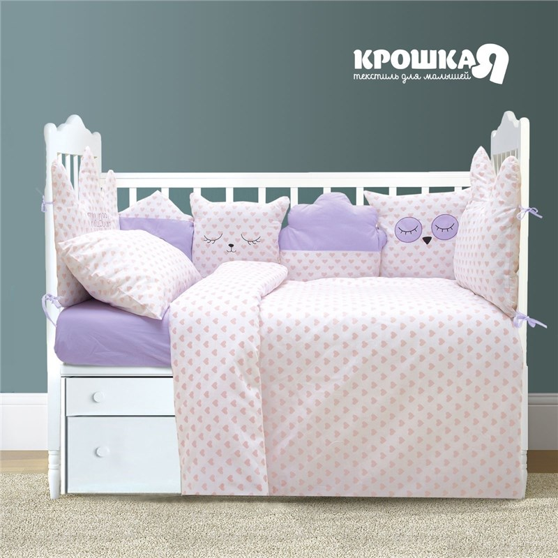 Baby bed Crumb I Pink heart 147*112 cm, 60*120 + 20 cm, 40*60 cm, 100% CHL, 125g/m2 calico kink light подвес сириус d 40 cm h 120 cm