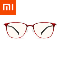 Xiaomi Mijia Original TS Computer Glasses UV400 Anti Blue Ray Fatigue Health Care Massage Relaxation