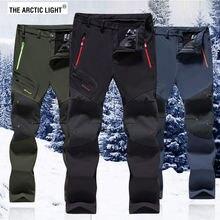 Мужские непромокаемые лыжные брюки arctic light Размеры l 6xl