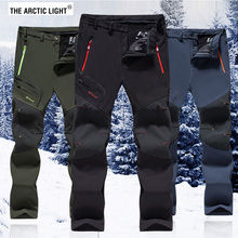 THE ARCTIC LIGHT Pants Hiking For Men Size L- 6XL Warm Winter High Quality Camping Nature Hike Male waterproof Ski trousers free shipping 2018 high quality super warm men snow ski pants winter pants for snowboarding long trousers for men size s xxl