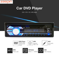 1563U FM Car Radio LCD Display 12V Auto Audio Stereo Support SD Car MP3 Player AUX USB DVD VCD CD Player with Remote Control