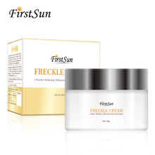 цена на 30g Anti Aging Face Care Cream Dark Spot Remover Skin Whitening Cream Dark Skin Care Anti Freckle Moisturizing Cream