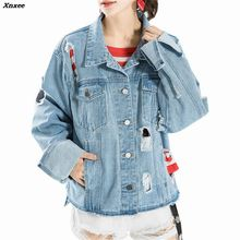2018 New Women Autumn Winter Long Sleeve Basic Coats Vintage Loose Hot Fashion Holes Cacual Denim Jacket Girls Outwear