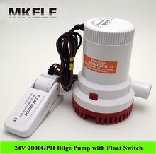 Hot Sale MKBP-G2000-24 24 2000GPH 3m3/h DC Submersible Water Bilge Pump With Float Switch