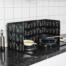Алюминиевая фольга СТЕНА масло брызговик газовая плита щит масло брызги экран изоляции доска перегородка кухонные инструменты стикер стены