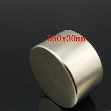 1шт N52 50 x 30 мм Неодимовый магнит Супер сильный круглый магнит Редкоземельный NdFeb самый сильный постоянный мощный магнитный