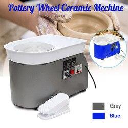 Ruota di Ceramica di ceramica Che Forma Macchina 220 V 350 W Elettrico FAI DA TE Strumento di Argilla con Vassoio Flessibile Piede Pedale Per La Ceramica lavoro di Ceramica