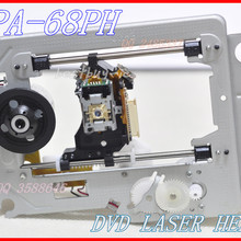 68PH DVD laser head WITH DV34 MECHANISM OPA-681PH / OPA-68PH