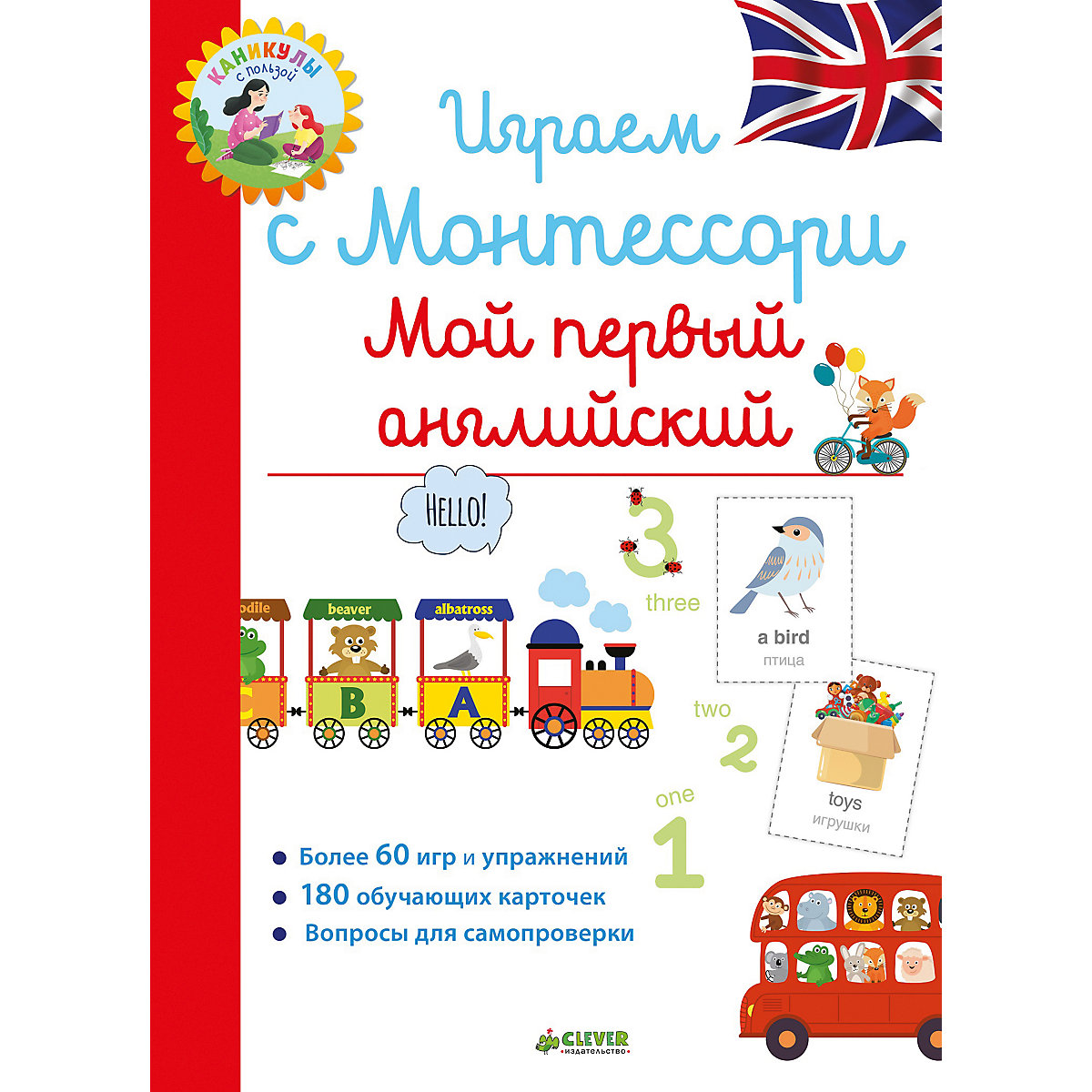 Books CLEVER 8447931 Children Education Encyclopedia Alphabet Dictionary Book For Baby MTpromo