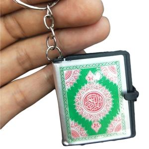 Image 5 - Lindo Mini llavero de Corán islámico árabe mujeres Alá papel Real puede leer colgante llavero moda joyería religiosa