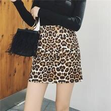 2019 Летняя Сексуальная леопардовая юбка с высокой талией горячая