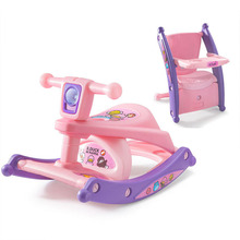 Child Rocking Horse Baby Chair Foldable Plastic Dual-use Highchair Dining Seat with Music Light Table Feeding