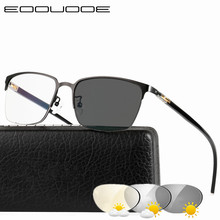 Titanium Alloy Sunglasses Transition Photochromic Reading Glasses for Men Hyperopia Presbyopia with diopters