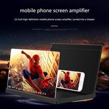 3D фильм глаз сокровище 12 дюймов увеличитель экрана Универсальный френель HD кронштейн для столешницы для мобильного телефона экран увеличивающая подставка