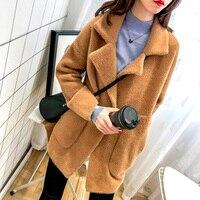 Имитация норки Свободное пальто женская утепленная однотонная плюшевая трикотажная куртка кардиган