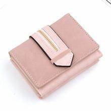 New Style Ms Short Wallet Leisure Tri-Fold Zip Belt xiao ka bao Shi Shang Xiao jiao