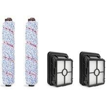 Мягкий чистый многоповерхностный 1868 рулон щетки и 1866 вакуумный фильтр для Bissell Crosswave. Сравните с Частью#1608683, 160-8683