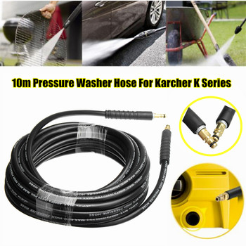 New 10m High Pressure Washer Water Cleaning Hose Pure Copper for Karcher K2 K3 K4 K5 Car Wash