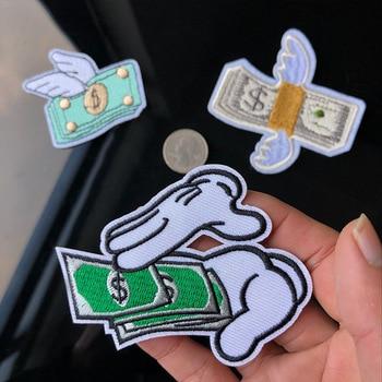 Dobrze śliczne USD śmieszne pieniądze nadchodzące łatki DIY Fly dolarów łatka żelazko na plastry Cartoon haftowane naklejki na ubrania łatki