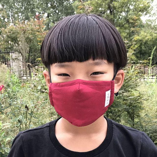 4PCS Kids Children Mouth Masks Activated Carbon PM2.5 Warm Mouth Covers Anti Dust Masks Women Men Cotton Face Cover Mask 5