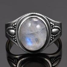 Кольцо из серебра 925 пробы с натуральным лунным камнем радуги