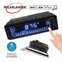 2.5'' 12V Car Stereo LCD Touch Screen 5V Charger In-Dash 1DIN Mp3 Player FM/USB/SD Card Aux-In Music Radio Audio player