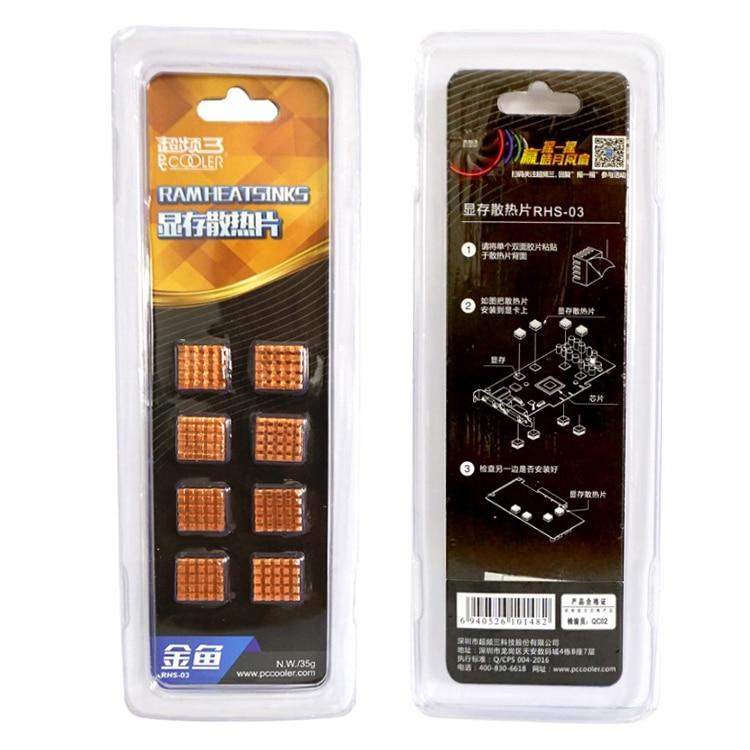 Радиатор теплоотвод ОЗУ для DDR DDR2 DDR3, 8 шт./упак. медный теплоотвод ОЗУ для радиатора