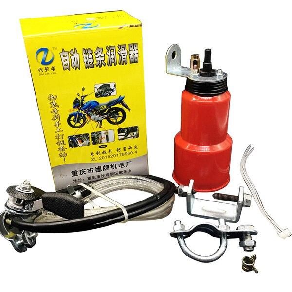 Motorcycle Chain Lubricator Oiler Maintenance Set Motor Bike Lubricant Grease Lubrication Auto Hand Control Motor Lubricantor